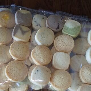 訳あり!手作りクッキー詰め合わせ
