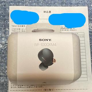 SONY - SONY WF-1000XM4
