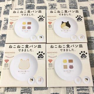 BOSS☆オリジナルねこねこ食パン皿4枚セット