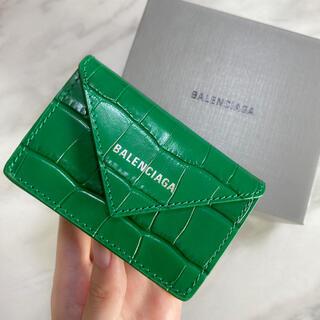 Balenciaga - 【新品】BALENCIAGA ペーパー クロコ柄 ミニ財布 三つ折り財布 緑