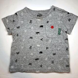 カリモク家具 - skeegee カリモク家具 コラボ 子供 90 Tシャツ