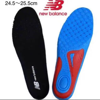ニューバランス(New Balance)のニューバランス インソール RCP150 M  24.5  25 25.5(スニーカー)