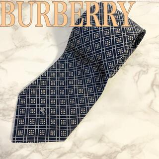 バーバリー(BURBERRY)の☆ 美品 ☆ BURBERRY ネクタイ(ネクタイ)