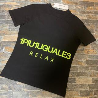 ウノピゥウノウグァーレトレ(1piu1uguale3)の【新品 】1PIU1UGUALE3 RELAX/バックプリント Tシャツ M(Tシャツ/カットソー(半袖/袖なし))