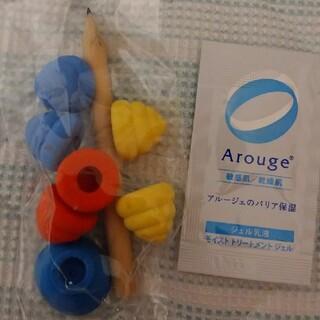 アルージェ(Arouge)のアルージュ ジェル乳液 サンプル ⭐(乳液/ミルク)