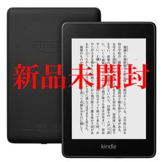 アップル(Apple)の新品未開封 Kindle Paperwhite 8GB(電子ブックリーダー)