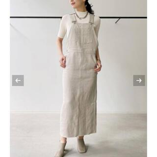 L'Appartement DEUXIEME CLASSE - アパルトモン♡UNION LAUNCH Linen Over All Skirt