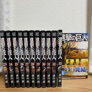 進撃の巨人 漫画 マーレ編 全巻 23〜34巻(最終話)