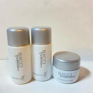 ハッチ(HACCI)の即購入可! HACCI トライアルキット 3点セット!(サンプル/トライアルキット)