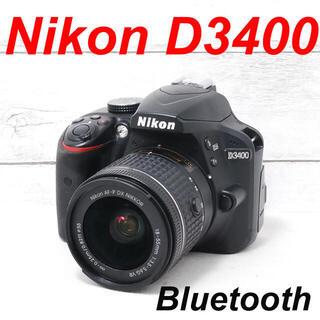 ニコン(Nikon)の❤️Bluetooth搭載❤️小型・軽量❤️Nikon D3400(デジタル一眼)