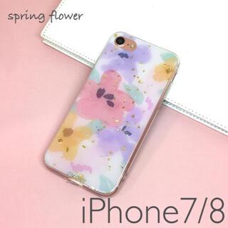 iPhone7ケース iPhone8ケース 水彩フラワー柄(iPhoneケース)