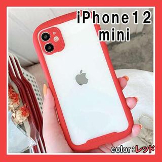 iPhoneケース 耐衝撃 アイフォンケース 12mini レッド クリア F(iPhoneケース)