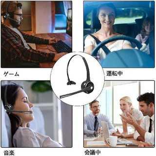 ヘッドセット Bluetooth 5.0ヘッドフォン 片耳 ワイヤレスイヤホン(ヘッドフォン/イヤフォン)