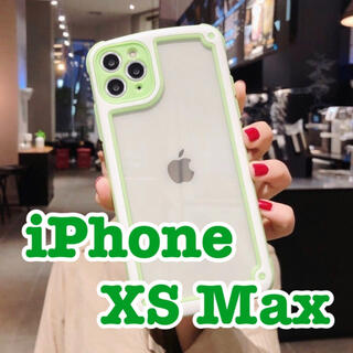 【iPhoneXSmax】グリーン iPhoneケース 大人気  フレーム(iPhoneケース)