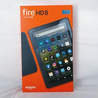 Fire HD 8 第10世代 タブレット ブルー  32GB(タブレット)