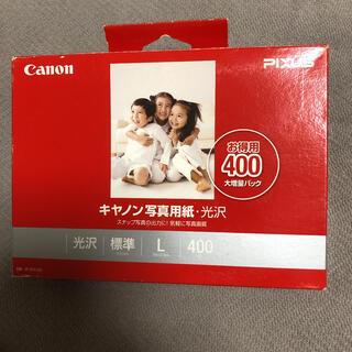 キヤノン(Canon)のCanon 写真用紙・光沢 200枚(その他)