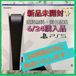 PlayStation - 新品未開封✨ SONY PlayStation5 CFI-1000A01 PS5