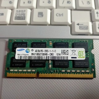 サムスン(SAMSUNG)のサムスン PC3-12800S 4GB1枚(PCパーツ)
