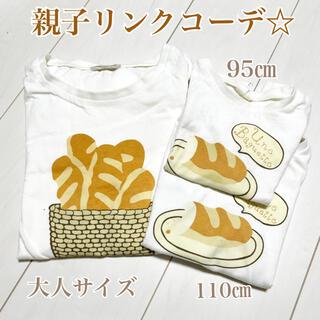 サマンサモスモス(SM2)の親子リンク☆Tシャツ3点セット(Tシャツ/カットソー)