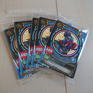 専用☆ハッピーセット トミカ マジカパーティ カード(シングルカード)