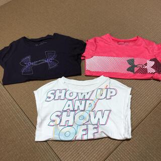 アンダーアーマー(UNDER ARMOUR)の女の子シャツ 3枚セット(Tシャツ/カットソー)