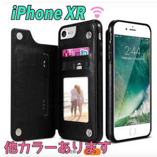 値下げ iPhoneXR 黒 マグネット カードポケット キャッシュレス