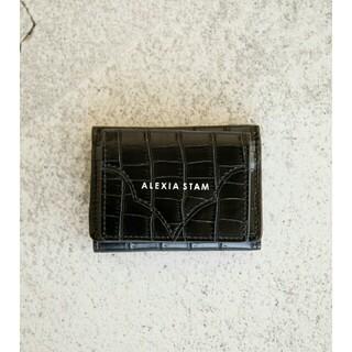 ALEXIA STAM - 【新品タグ付】ALEXIASTAM ロゴミニウォレット黒 アリシアスタンミニ財布