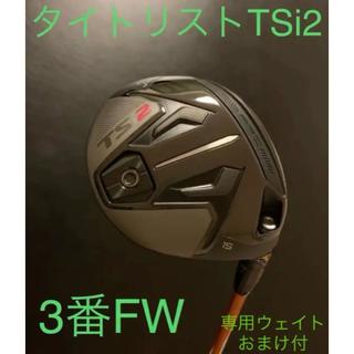 タイトリスト(Titleist)のTitleist タイトリスト TSi2  3番フェアウェイウッド15° 美品(クラブ)
