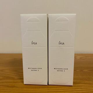 イプサ(IPSA)のIPSA MEエクストラ3 本体 2本セット(化粧水/ローション)