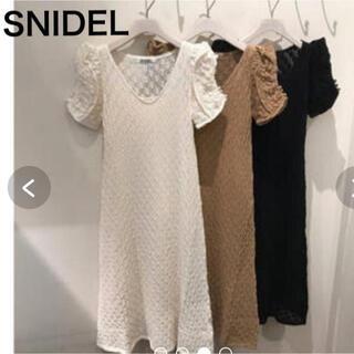 snidel - SNIDEL  スナイデル クロシェロングワンピース