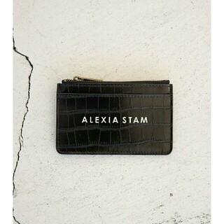 ALEXIA STAM - 【極美品】ALEXIASTAM ロゴカードケース 黒 アリシアスタン 財布