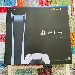 PlayStation - PS5本体 デジタルエディション