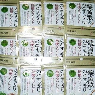 龍角散ののどすっきり®桔梗タブレット 抹茶ハーブ味 12袋