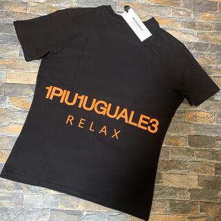 ウノピゥウノウグァーレトレ(1piu1uguale3)の【新品 】1PIU1UGUALE3 RELAX/バックプリント Tシャツ L(Tシャツ/カットソー(半袖/袖なし))