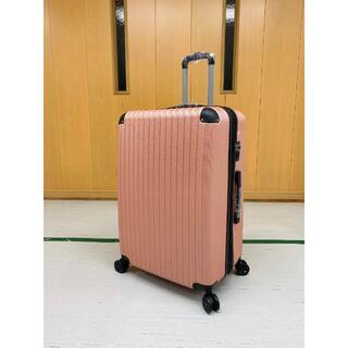 中型軽量スーツケース 8輪静音キャリーバッグ TSAロック付き Mサイズ ピンク(旅行用品)