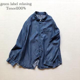 green label relaxing - 532グリーンレーベルリラクシング キレイめギャザーダンガリーシャツ 青