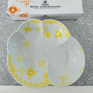 ロイヤルコペンハーゲン(ROYAL COPENHAGEN)のロイヤルコペンハーゲン ディッシュ (LEMON) 19cm(食器)