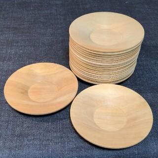 木皿20枚セット 小皿 ソーサー 茶托 白木地 栃の木 トチノキ 無垢(食器)