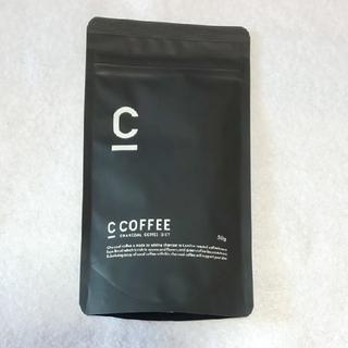 C COFFEE チャコールコーヒーダイエット【50g】
