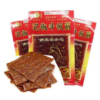 北京烤鸭✖️5 牛板筋✖️5(その他)