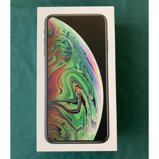 iPhone - 【新品未使用】iPhone Xs Max 64 GB SIMフリー