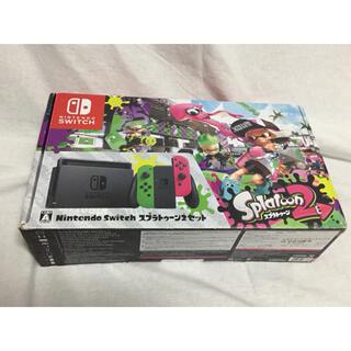 Nintendo Switch - Nintendo Switch ニンテンドースイッチ 本体 スプラトゥーン2