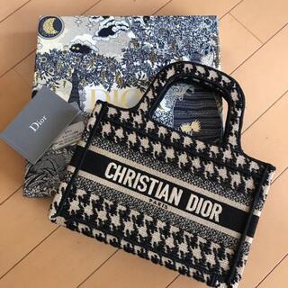 クリスチャンディオール(Christian Dior)の☆DIOR☆ミニトートバック(トートバッグ)