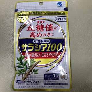 コバヤシセイヤク(小林製薬)の小林製薬 サラシア100(20日分)1袋(その他)