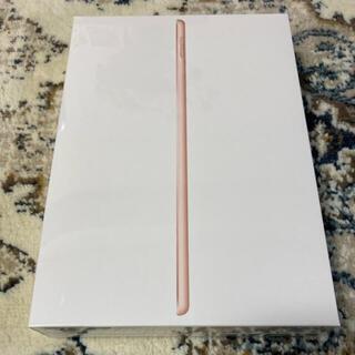 Apple - Apple iPad 10.2 第8世代 WiFi 128GB MYLF2J/A