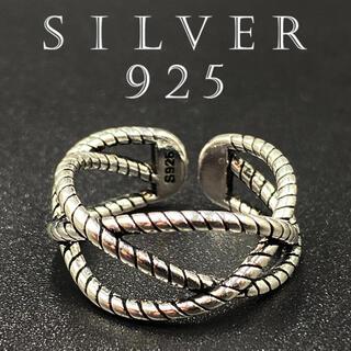 リング シルバーリング 指輪 カレッジリング アクセサリー 大人気 171 F
