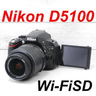 ニコン(Nikon)の❤️一眼デビューに❤️スマホ転送❤️Nikon D5100(デジタル一眼)