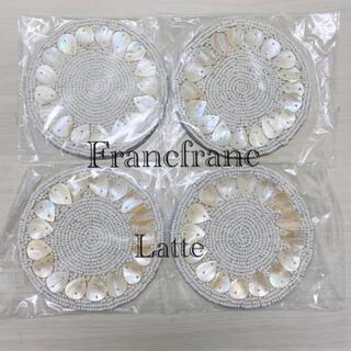 Francfranc - フランフラン コースター ホワイト ビーズ 4枚セット