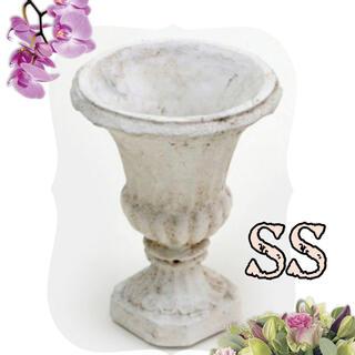 フランフラン(Francfranc)の鉢 プランター ロココ調 ゴシック デザイン 花瓶 白 ホワイト 石 底穴 穴(置物)