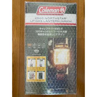 コールマン(Coleman)のコールマン 2500 ノーススター LP ガスランタン グリーン(ライト/ランタン)